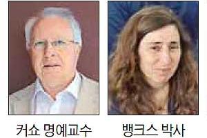 """['땅의 재난' 관리 선진국에서 배운다] """"서울시 노후 상하수도관 교체보다   광범위…"""