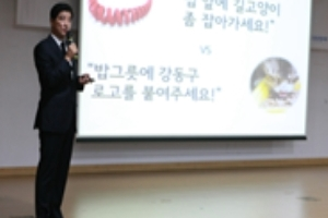 이해식 강동구청장, 정책 엑스포 참석