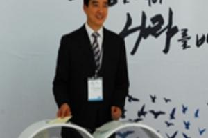 이해식 강동구청장, '전국 시장·군수·구청장 총회' 참석
