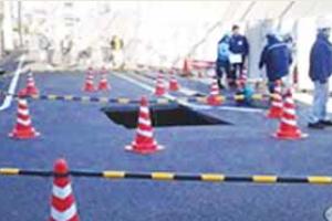 ['땅의 재난' 관리 선진국에서 배운다] <4>일본의 싱크홀 관리 실태