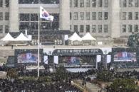 [한 컷 포토영상] 故 김영삼 전 대통령 영결식