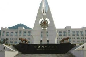 국방부 TF, '사이버 댓글 공작' 의혹 기무사 압수수색