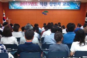 강동, 여성정책 사업 최우수구 선정