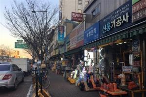 [서울 핫 플레이스] 을지로 '만능 거리'를 걷다
