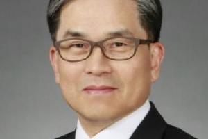 [글로벌 시대] 한국인 디아스포라, 그들은 누구인가/최석영 유엔중앙긴급대응기금 자문…
