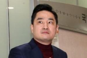 강용석, '도도맘' 전 남편에 손해배상 소송 패소…이유보니