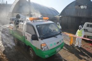 충북 보은 젖소농장 구제역 확진…위기경보 '주의'로 격상
