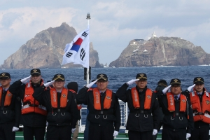 국방부, 日대사관 국방무관 초치…방위백서 항의