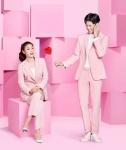 김연아-박보검, 사랑스러운…