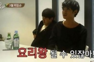 ���ؿ� tvN ����� �鼱�� ���� �������Կ����� ���?