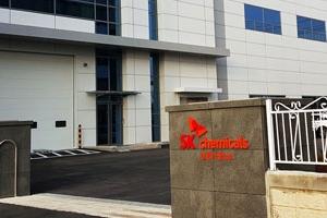 SK케미칼 지주회사 전환된다…설립 이후 48년만