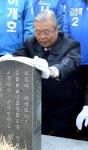 [서울포토] 5·18 묘역서 참배하는 김종인
