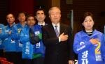 [서울포토] 국기에 대한 경례하는 후보자들과 김종인