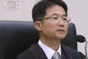'호통판사' 천종호, 8년 만에 소년법정 떠난다