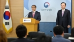 [서울포토] 행자부·법무부장관, 총선 관련 대국민 담화문 발표