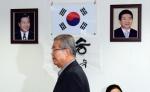 [서울포토] 김종인 대표와 두 전 대통령