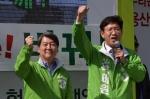 [서울포토]곽태원 후보 선거 유세에 나선 안철수 대표