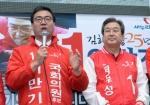 [서울포토] 경남 김해 외동시장에서 유세하는 이만기 후보