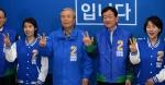 [서울포토]김종인 비대위원장, 총선 승리 퍼포먼스