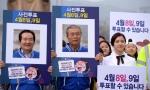 [서울포토]사전투표독려 캠페인에 참가한 김종인 더불어민주당 비대위 대표