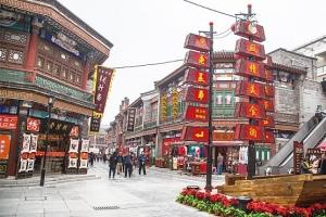해외여행 | [Surprising China] 톈진-북방 최대의 무역 항구 도시 톈진