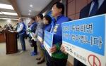 [서울포토] 남양주 공약발표하는 더불어민주당