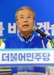 [서울포토]대국민성명을 발표하는 김종인 비대위 대표