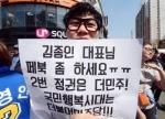 """[서울포토]""""김종인 대표님 SNS좀 하세요"""""""