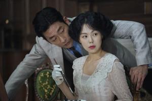 박찬욱 새 영화 '아가씨' 칸영화제 경쟁 부문 진출