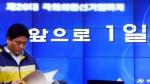 [서울포토] 국회의원 선거일까지 '앞으로 1일'