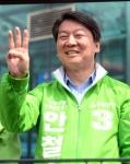 """[서울포토] 선거유세 나선 안철수 후보 """"3번입니다"""""""