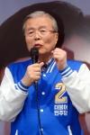 """[서울포토] 김종인 """"기호 2번 지지해 주십시오"""""""