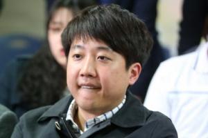 바른미래당 당권 경쟁 70대 vs 30대 대결 성사되나