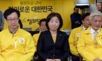 [4·13 총선] 10석 기대 못 미친 정의당… 진보정당 첫 3선 탄생 '위안'