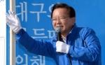 """[서울포토] '당선' 김부겸 """"감사합니다, 여러분"""""""