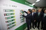 [서울포토]당선 후보들 이름표 붙이는 안철수 국민의당 상임공동대표
