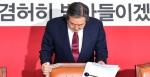 """[서울포토] 김무성 """"겸허히 받아들이겠습니다"""""""