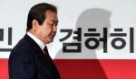 [서울포토]'겸허히...' 고개 숙인 김무성 대표