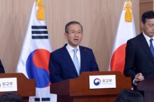 임성남 외교차관 25일 방미…한미정상회담 준비