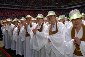 [서울포토]원불교 100주년 기념대회