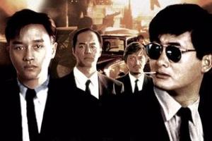[김동률 교수의 1980's 청춘의 재발견] <13>홍콩 누아르에 바친다