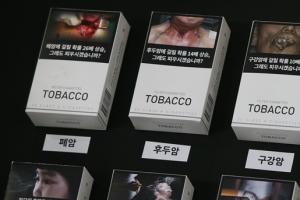 담뱃갑 경고그림 도입한 OECD국가 흡연율 4.7% 감소