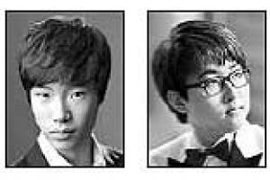 프라하 콩쿠르 1~3위 한국인 싹쓸이