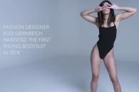 영상으로 보는 여성 속옷 변천 100년사