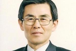 내일 북한법연구회 월례발표회
