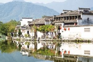 해외여행 | [Surprising China] 안후이성-천하절경 황산으로 떠나는 환상 여행
