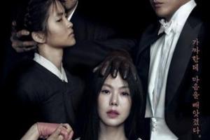 박찬욱 감독 '아가씨', 英아카데미 외국어영화상 후보에