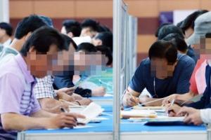 한국, 노동권 보장度 3년 연속 세계 '최하위'