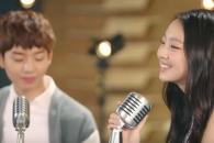 (영상) 현대차그룹 '달리기' 뮤직비디오 유튜브서 화…