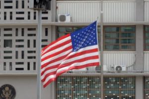 법원 '사드 저지' 단체 미국 대사관 뒷길 행진 '조건부 허용'